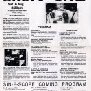 1994_SIN-E-SCOPE_August_Program.jpg