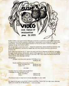 Posteradvertising Bush Video as a production co-op. Drawing by Mick Glasheen (1974)